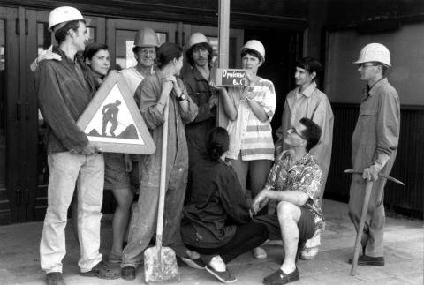 Eerstesteenlegging 1995